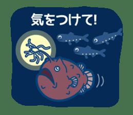 Giant squid & Benthic feeder sticker #94668