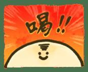 Komugiko wo Konetamono sticker #95004