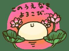 Komugiko wo Konetamono sticker #95010