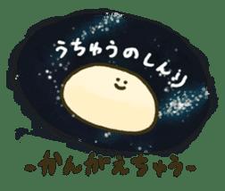 Komugiko wo Konetamono sticker #95011