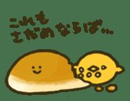 Komugiko wo Konetamono sticker #95022