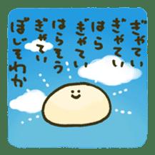Komugiko wo Konetamono sticker #95035