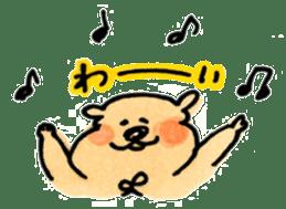 Ponu of puppy sticker #95118