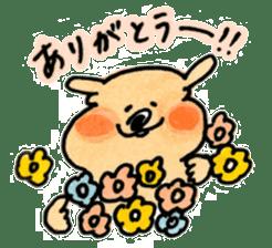 Ponu of puppy sticker #95119
