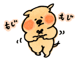 Ponu of puppy sticker #95131