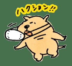 Ponu of puppy sticker #95134