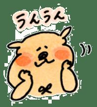 Ponu of puppy sticker #95143