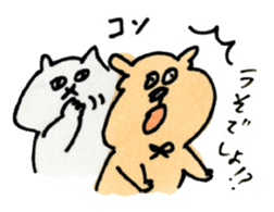 Ponu of puppy sticker #95154