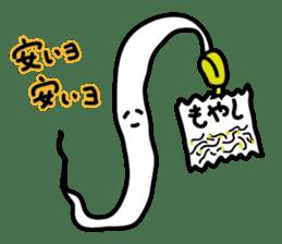 Mr.Moyashi 1 sticker #95811