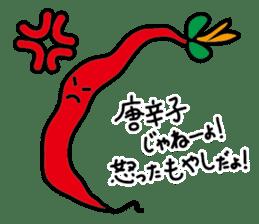 Mr.Moyashi 1 sticker #95814