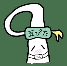 Mr.Moyashi 1 sticker #95821