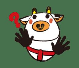 ohsu!mousan sticker #96038