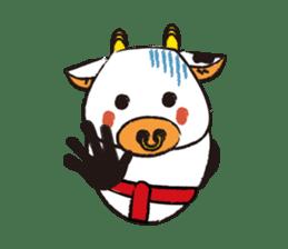 ohsu!mousan sticker #96044