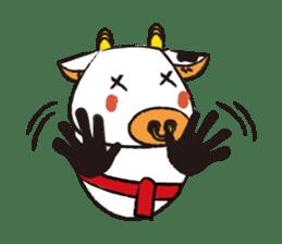 ohsu!mousan sticker #96046