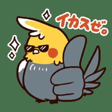 Choiwaru Cheek sticker #97477