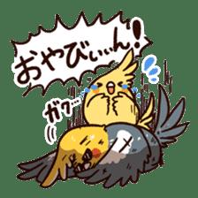 Choiwaru Cheek sticker #97478