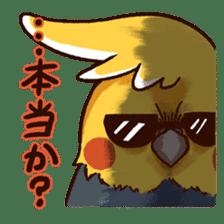 Choiwaru Cheek sticker #97484