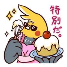 Choiwaru Cheek sticker #97494
