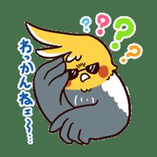Choiwaru Cheek sticker #97500