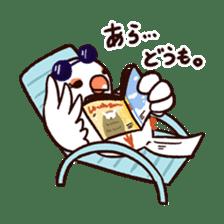 Choiwaru Cheek sticker #97501