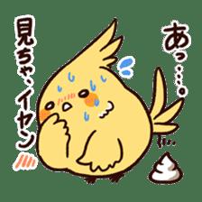 Choiwaru Cheek sticker #97504