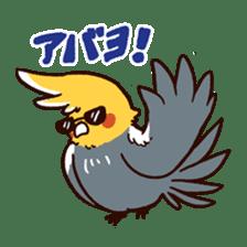 Choiwaru Cheek sticker #97505