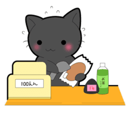 Every day you want help of cat sticker #97525