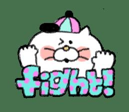 Nyanki-teacher sticker #97782