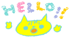 FUNNY CAT TORO sticker #97804