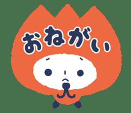 Red White Yellow (Aka Shiro Kiiro) sticker #98011
