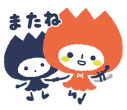 Red White Yellow (Aka Shiro Kiiro) sticker #98012