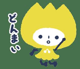 Red White Yellow (Aka Shiro Kiiro) sticker #98025