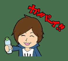 Kataryo sticker #98082