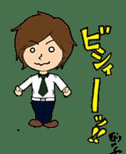 Kataryo sticker #98097