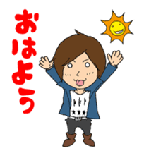 Kataryo sticker #98100