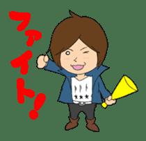 Kataryo sticker #98109