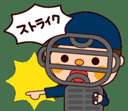 Mr.YAMATO sticker #98557