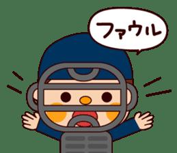 Mr.YAMATO sticker #98558