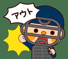 Mr.YAMATO sticker #98559