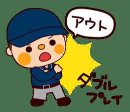 Mr.YAMATO sticker #98563
