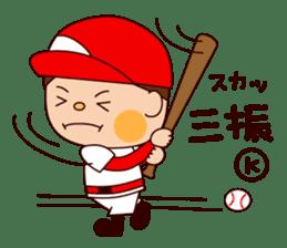 Mr.YAMATO sticker #98564
