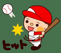 Mr.YAMATO sticker #98568