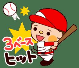 Mr.YAMATO sticker #98570