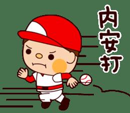 Mr.YAMATO sticker #98572