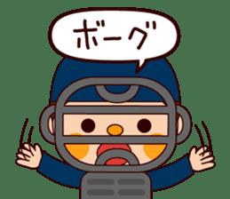 Mr.YAMATO sticker #98581