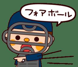 Mr.YAMATO sticker #98584