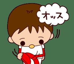 Mr.YAMATO sticker #98589