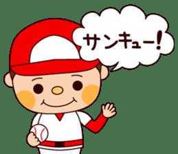 Mr.YAMATO sticker #98591