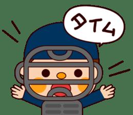 Mr.YAMATO sticker #98593