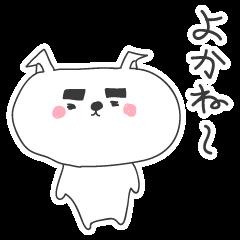 A dog in Kyushu 'Tetsuya' ①